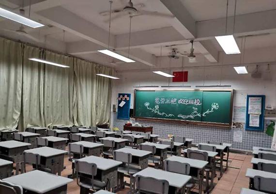 常德芙蓉小学